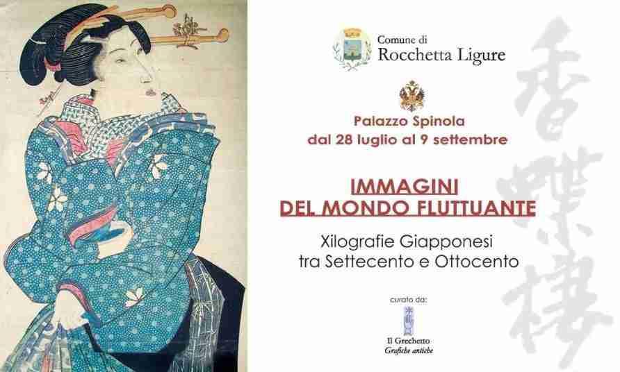 Invito a Palazzo Spinola  Rocchetta Ligure Xilografie Giapponesi