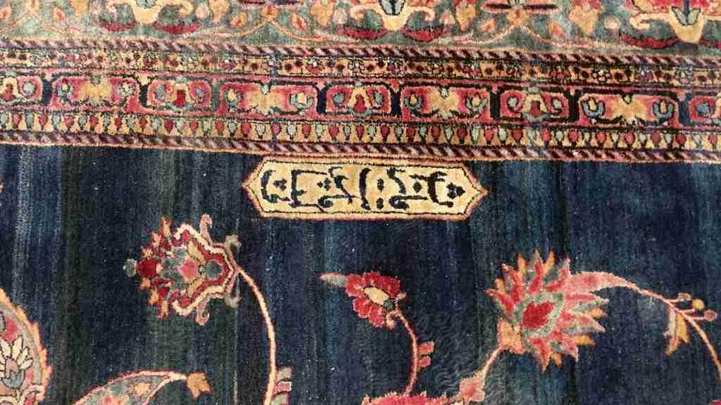tappeto persiano 30