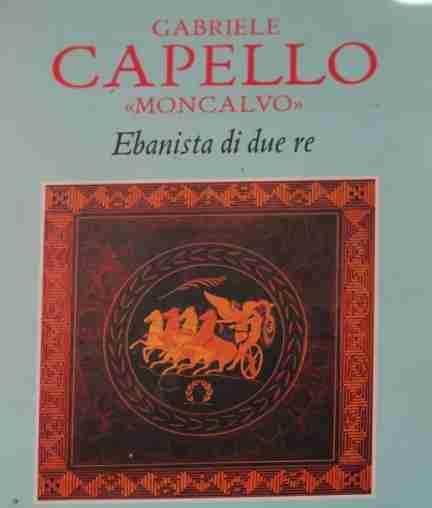 gabriele_capello_palazzo_manzoni_asti_2
