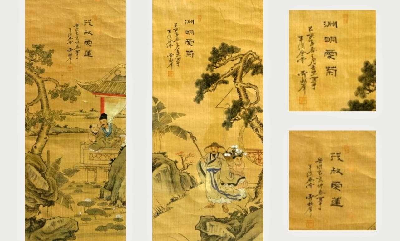 Coppia pannelli dipinti Cina